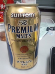 東京都中央区の税理士お気楽ブログ